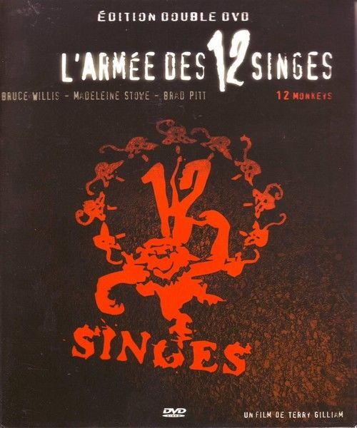 14-larmee-des-12-singes-1995
